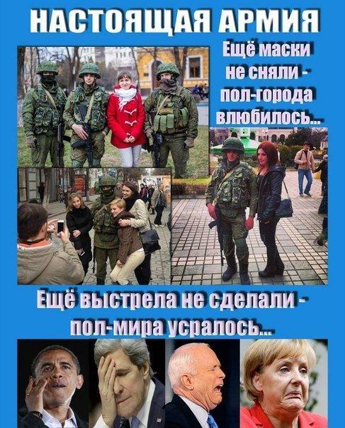 http://images.vfl.ru/ii/1394359722/5b6cbe91/4445051.jpg