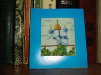 http://images.vfl.ru/ii/1394487369/01a40aa7/4461416_s.jpg