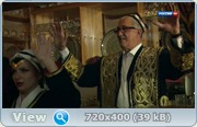 Турецкий транзит (2014) HDTVRip + SATRip