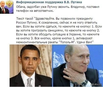 http://images.vfl.ru/ii/1394911753/f0c8182f/4511501_m.jpg