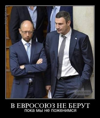 http://images.vfl.ru/ii/1394911810/7c7956ab/4511519_m.jpg