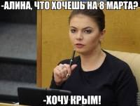 http://images.vfl.ru/ii/1394912758/7474e1fa/4511637_m.jpg