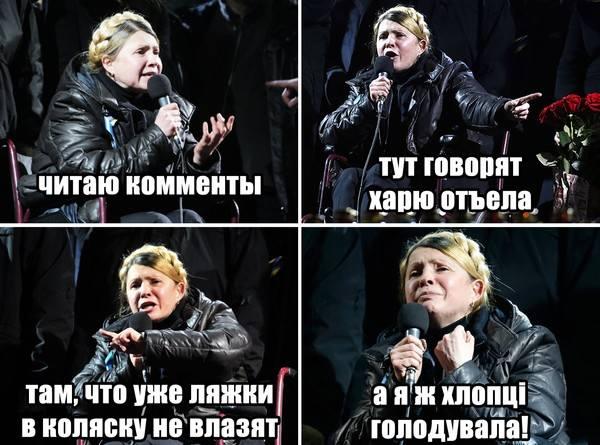 http://images.vfl.ru/ii/1394913102/a1926646/4511676_m.jpg