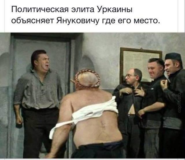 http://images.vfl.ru/ii/1394913102/e924ceef/4511675_m.jpg