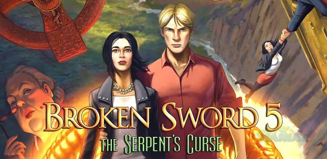 Соманный меч 5: Проклятие Змея / Broken Sword 5: Serpent's Curse v1.1 / v1.13.1 + Кэш (2014/RUS/ENG/Multi/E1/E2/Android)