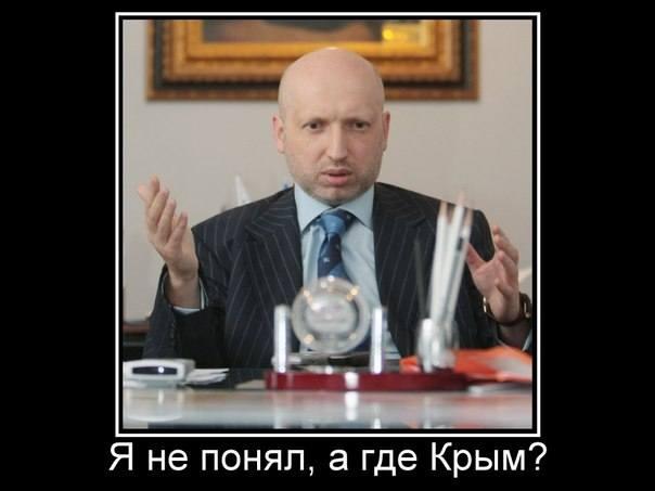 http://images.vfl.ru/ii/1395065226/0d9df14c/4529595_m.jpg