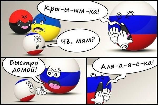 http://images.vfl.ru/ii/1395065226/72da7c92/4529594_m.jpg