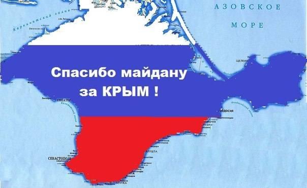 http://images.vfl.ru/ii/1395065349/887a547d/4529618_m.jpg