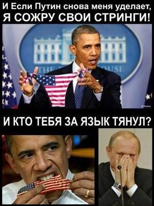 http://images.vfl.ru/ii/1395152330/38806eaa/4539619_m.jpg