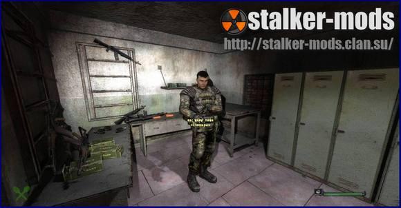 stalker 7