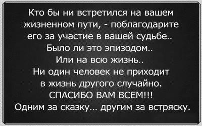 http://images.vfl.ru/ii/1395326354/17e8ea5c/4557749_m.jpg