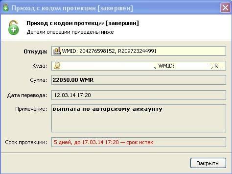 http://images.vfl.ru/ii/1395536113/cfc791db/4581383_m.jpg