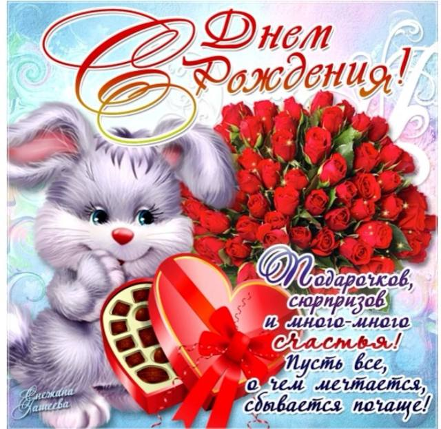 http://images.vfl.ru/ii/1395557309/28d24dc5/4582491_m.jpg