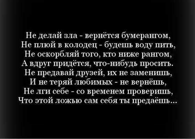 http://images.vfl.ru/ii/1395584809/f01c5e8a/4587089_m.jpg