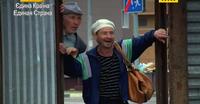 УГРО. Простые парни-5 2014