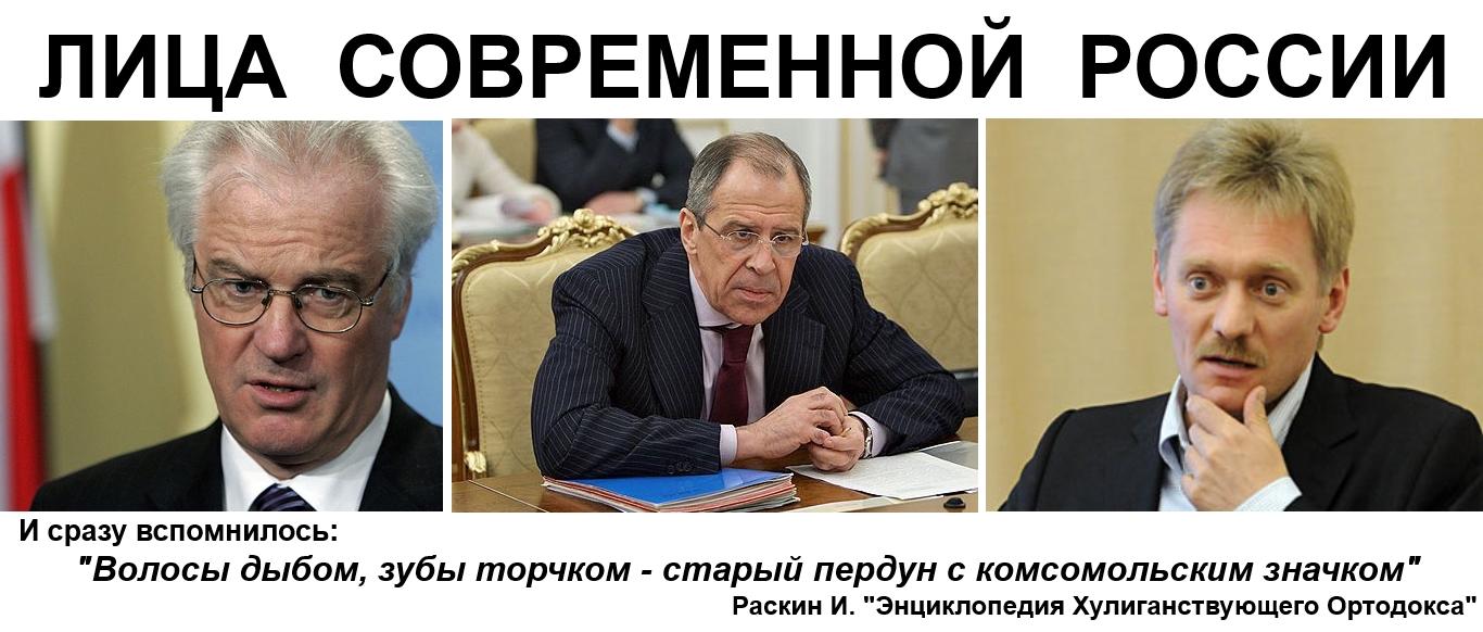 Идею Украины о создании группировки НАТО в Черном море мы считаем провокационной, - Лавров - Цензор.НЕТ 1316
