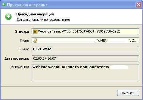 http://images.vfl.ru/ii/1395642844/6ed551e4/4593787_m.jpg