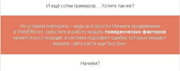 http://images.vfl.ru/ii/1395812664/302e843b/4613552_m.jpg