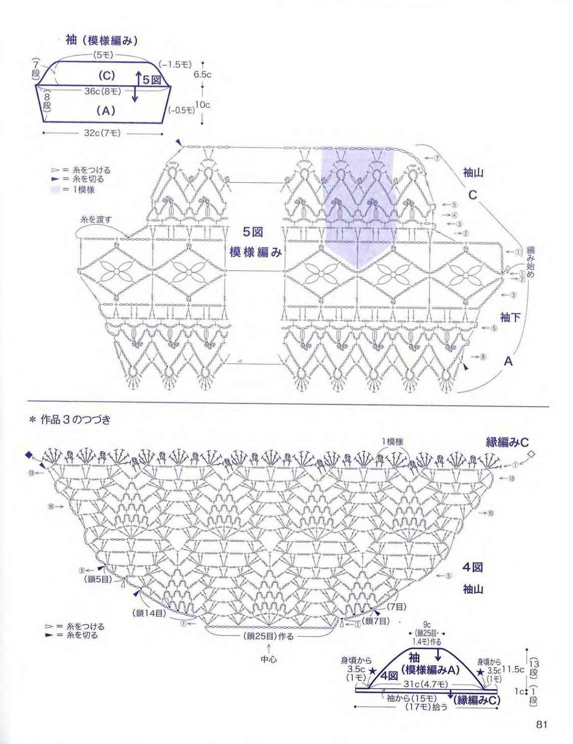 Вязание крючком - пинетки кеды мастер класс от Suzanne
