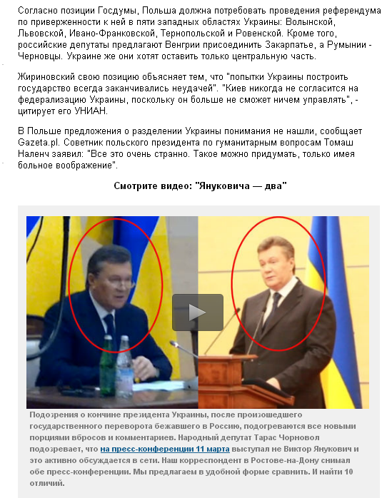 http://images.vfl.ru/ii/1396002837/af55a384/4639163.png