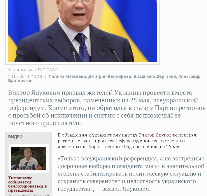 http://images.vfl.ru/ii/1396012988/089d2ed8/4641379.png