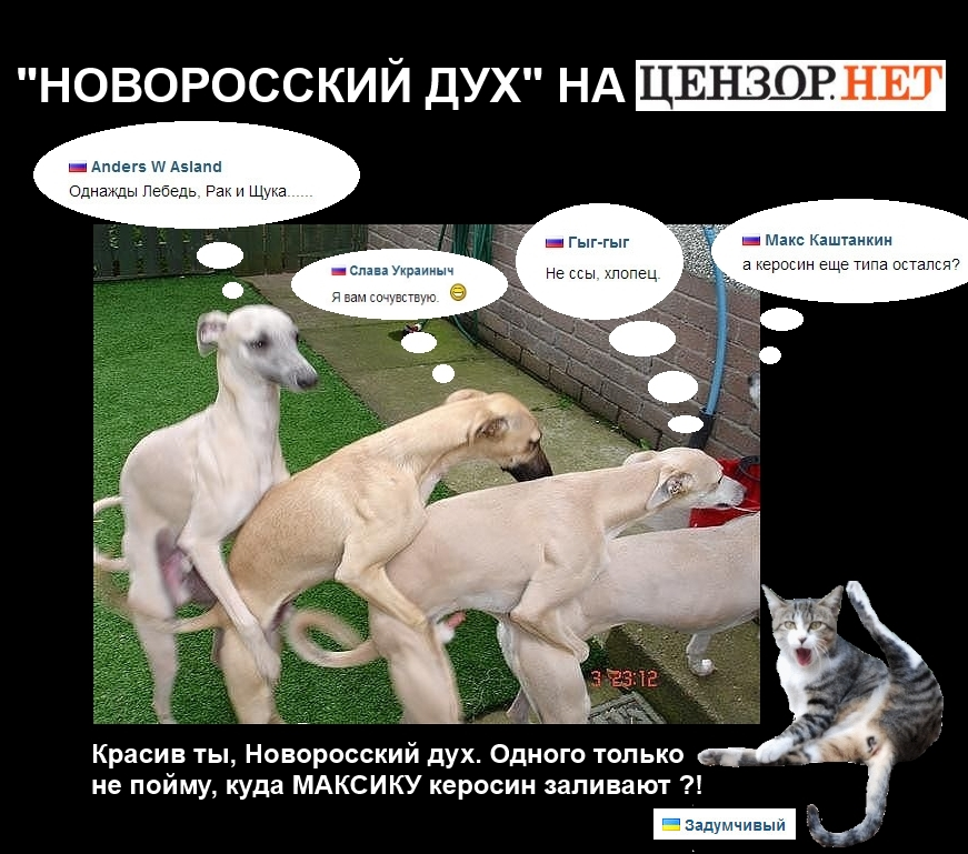 """Свой """"черный список"""" Кремль оглашать не будет: """"Узнают во время пересечения границы"""" - Цензор.НЕТ 7273"""
