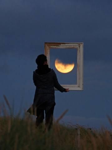 Игры с луной