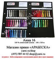 Anna 16 yarni ru