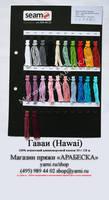 Hawai yarni ru