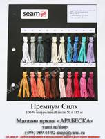 Premium Silk yarni ru