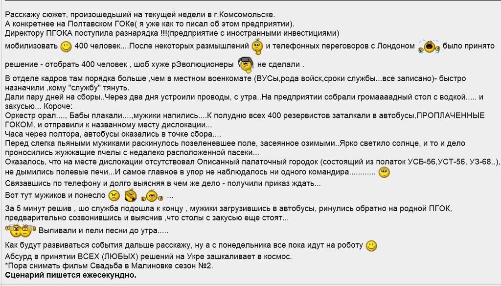 http://images.vfl.ru/ii/1396129009/b4a94e26/4655434.jpg