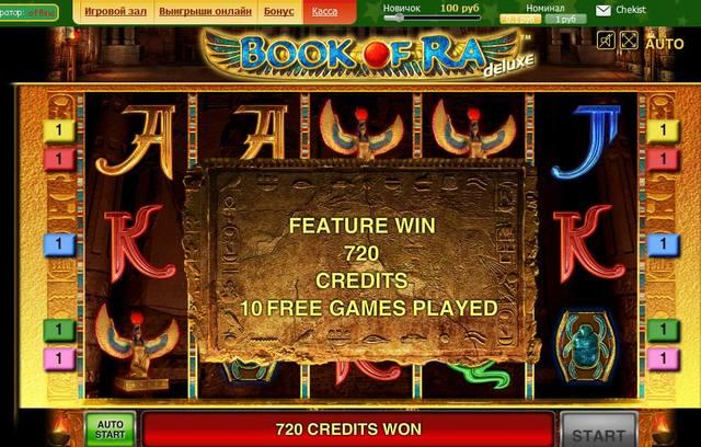 Казино онлайн по 10 коп картинки с приколами про казино