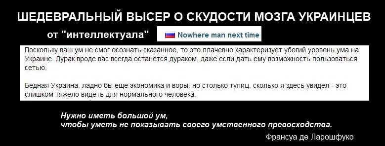 Российские боевики продолжают удерживать в плену капитана 2 ранга Демьяненко, - Минобороны - Цензор.НЕТ 7573