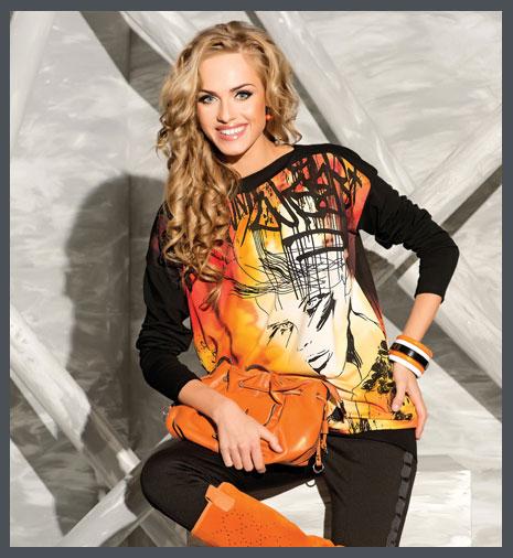 Линда Одежда Для Полных Официальный Сайт
