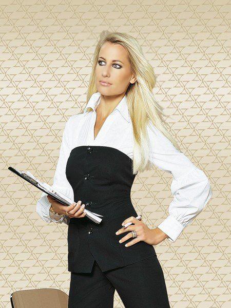 Модели блузок в Уфе