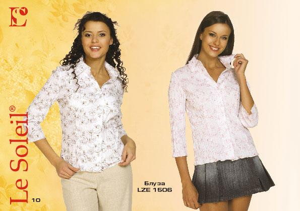 Мода 2014 Женские Блузки В Омске