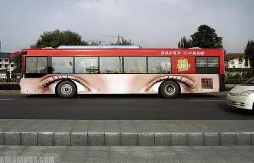 Креативная реклама на общественном транспорте