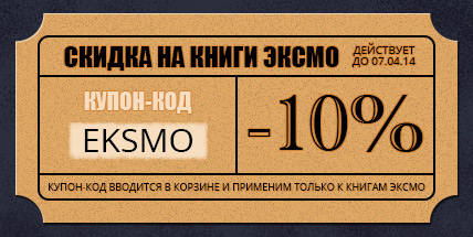 Cases4real coupons csgomix баг