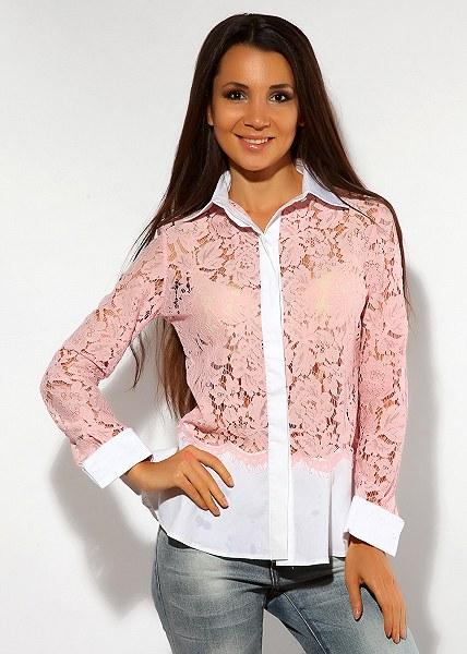 Белые Блузки И Рубашки В Омске