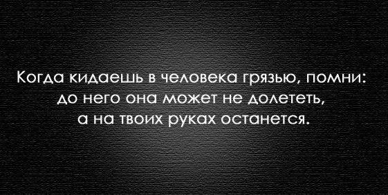 http://images.vfl.ru/ii/1396412206/425ea1f7/4689025_m.jpg