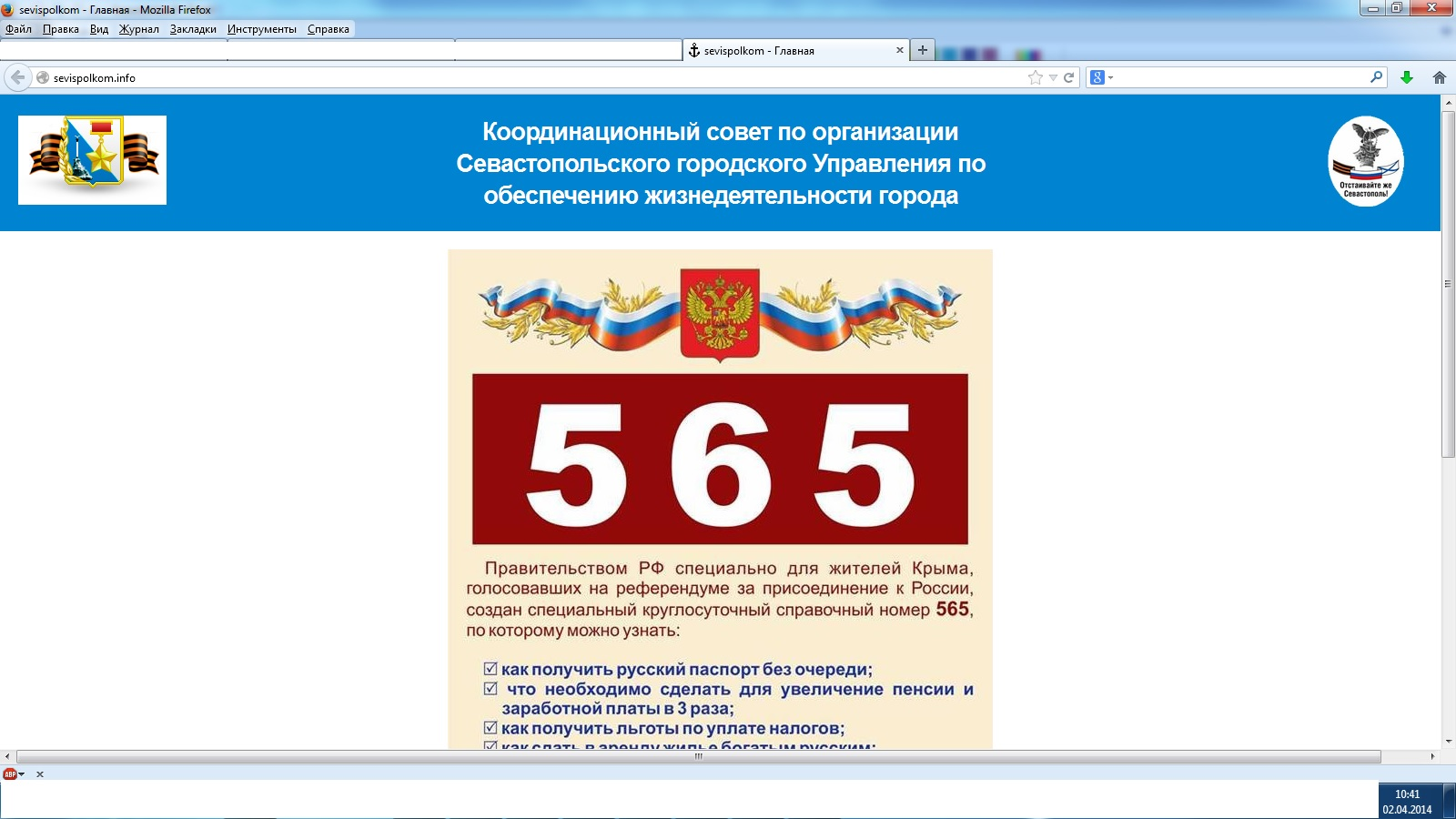 Переговорами по украинскому вопросу занимаются США и Россия, а не ЕС, - аналитик Stratfor - Цензор.НЕТ 9407