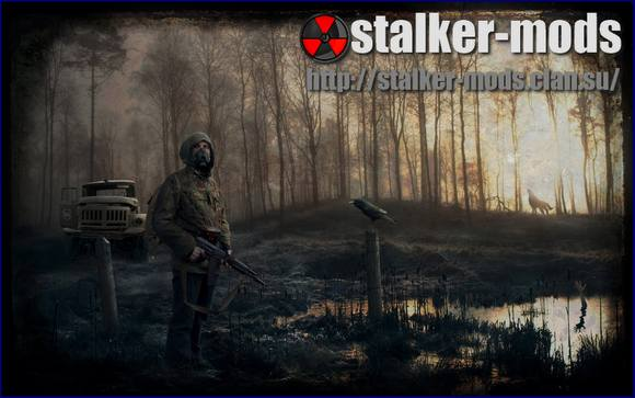 S.T.A.L.K.E.R. - Call of Pripyat