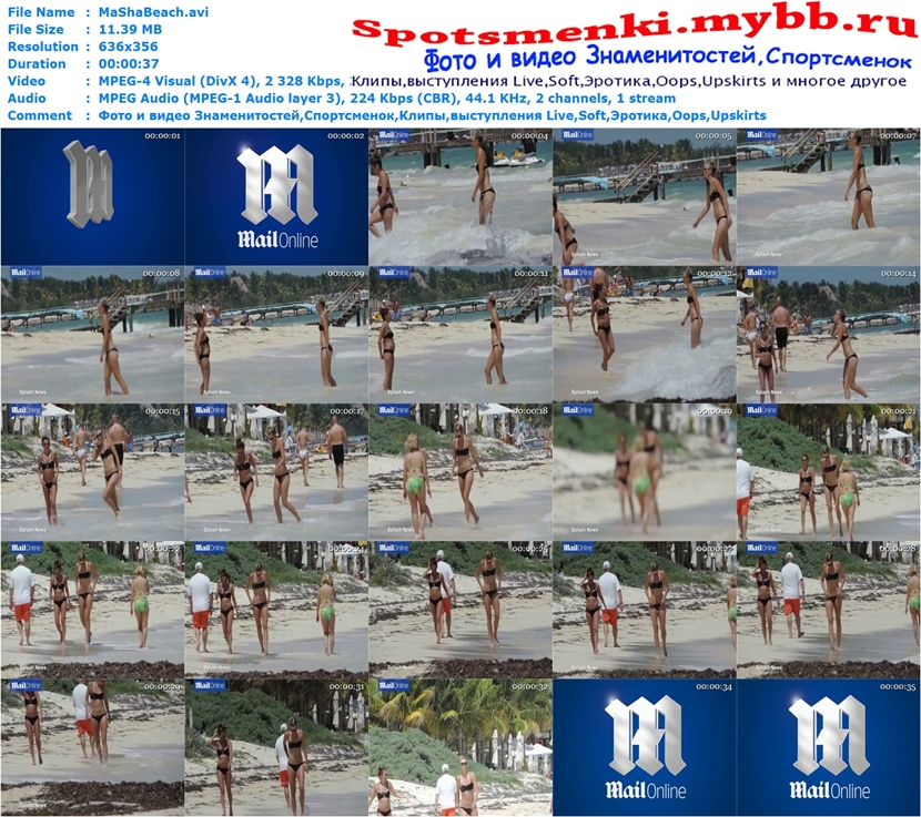 http://images.vfl.ru/ii/1396507227/ab64c090/4699660.jpg