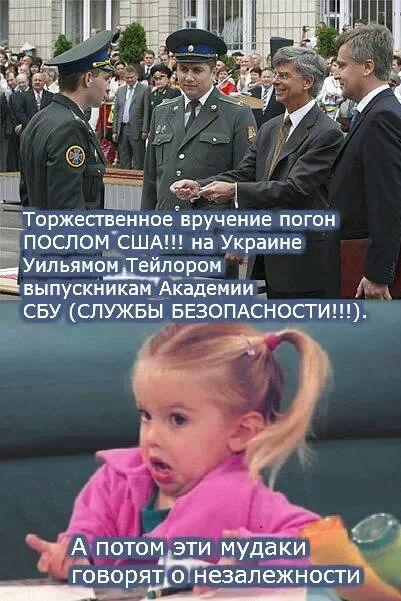 http://images.vfl.ru/ii/1396540188/634e4680/4704684.jpg