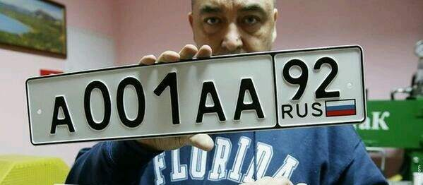 http://images.vfl.ru/ii/1396698574/66b4e417/4726524.jpg