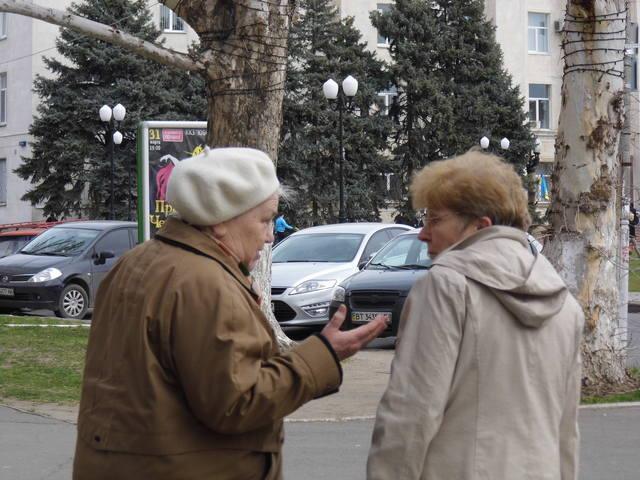 http://images.vfl.ru/ii/1396700931/575db808/4726821_m.jpg