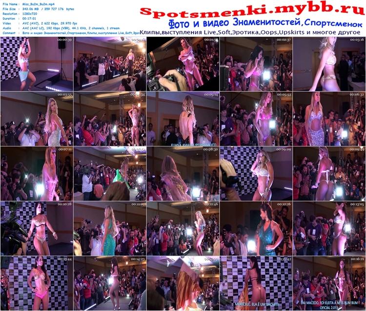 http://images.vfl.ru/ii/1396768337/a2aeb55e/4734930.jpg