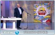 Михаил Жванецкий. Юбилейный концерт (2014) HDTVRip + SATRip