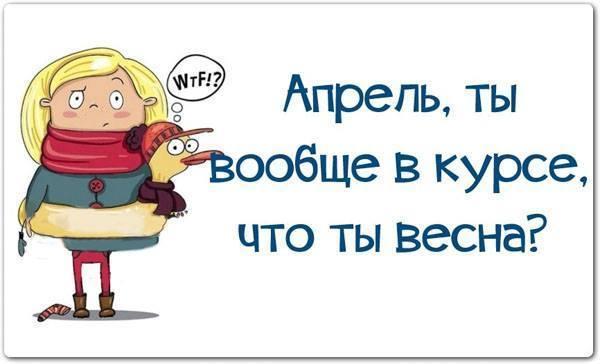 http://images.vfl.ru/ii/1396940179/0076e3a7/4756881.jpg