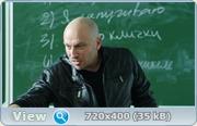 Физрук (2014) SATRip + WEB-DLRip
